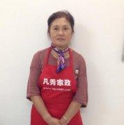 福清钟点工_江西刘阿姨找白天全天工作