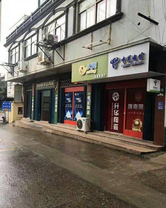 清荣大道溪前口门店出租,总面积350平方米左右